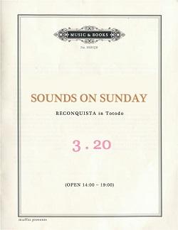 SOUNDS ON SUNDAY vol.3